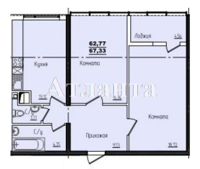 Продается 2-комнатная квартира в новострое на ул. Жм Дружный — 45 150 у.е. (фото №3)