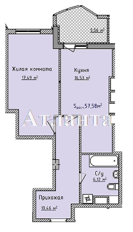 Продается 1-комнатная квартира в новострое на ул. Фонтанская Дор. — 52 970 у.е.