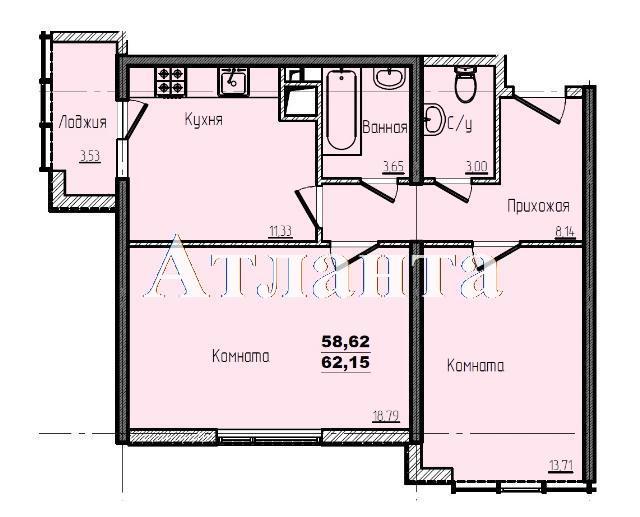 Продается 2-комнатная квартира в новострое на ул. Жм Дружный — 36 670 у.е.