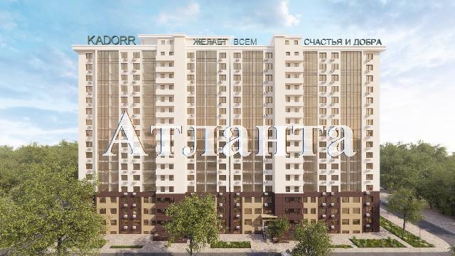 Продается 2-комнатная квартира в новострое на ул. Жм Дружный — 37 740 у.е. (фото №2)