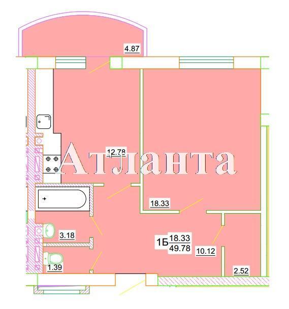 Продается 1-комнатная квартира в новострое на ул. Генерала Цветаева — 45 090 у.е.