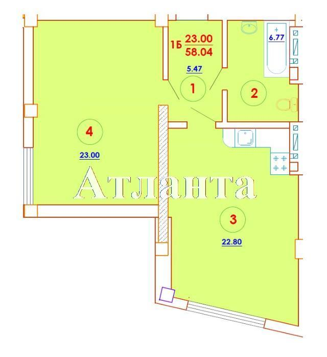Продается 1-комнатная квартира в новострое на ул. Генерала Цветаева — 37 730 у.е.