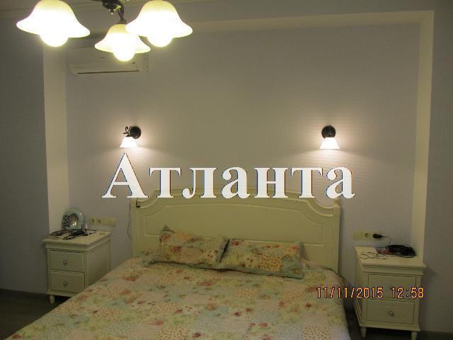 Продается 2-комнатная квартира в новострое на ул. Радужный М-Н — 70 000 у.е. (фото №2)