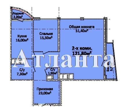 Продается 2-комнатная квартира в новострое на ул. Новобереговая — 127 890 у.е. (фото №3)