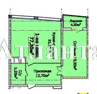 Продается 1-комнатная квартира в новострое на ул. Новобереговая — 84 920 у.е.