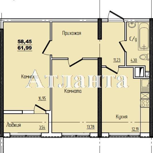Продается 2-комнатная квартира в новострое на ул. Жм Дружный — 37 450 у.е.