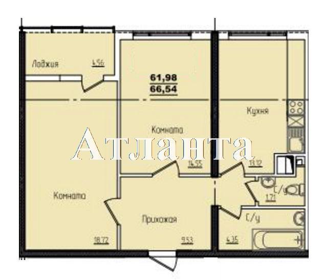 Продается 2-комнатная квартира в новострое на ул. Жм Дружный — 40 190 у.е.
