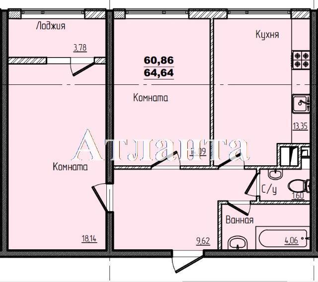 Продается 2-комнатная квартира в новострое на ул. Жм Дружный — 38 840 у.е. (фото №3)