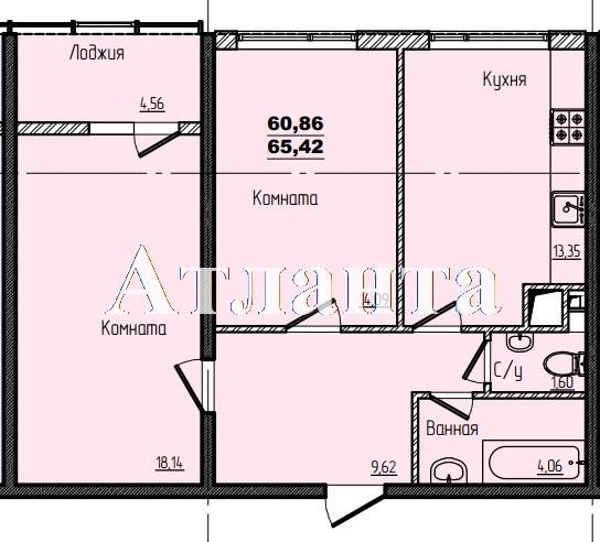Продается 2-комнатная квартира в новострое на ул. Жм Дружный — 38 600 у.е.