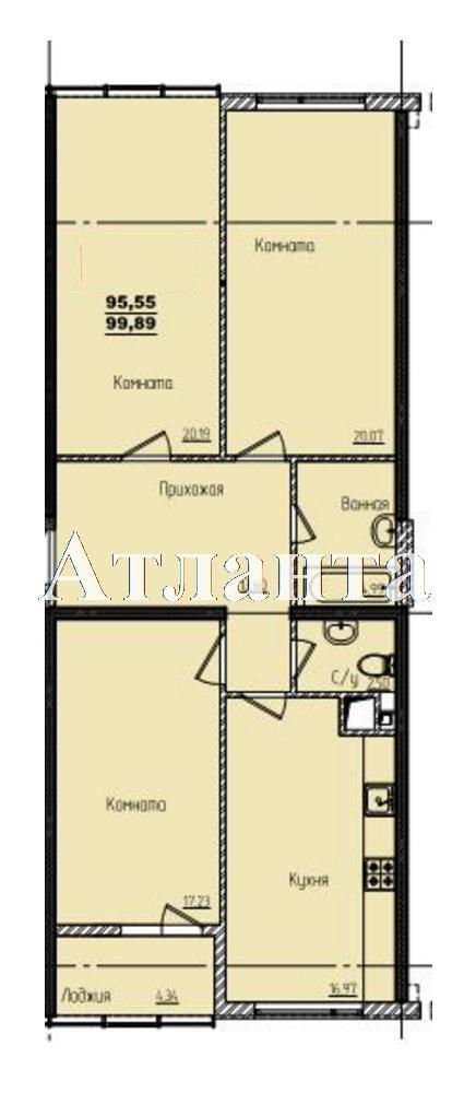 Продается 3-комнатная квартира в новострое на ул. Жм Дружный — 58 390 у.е.