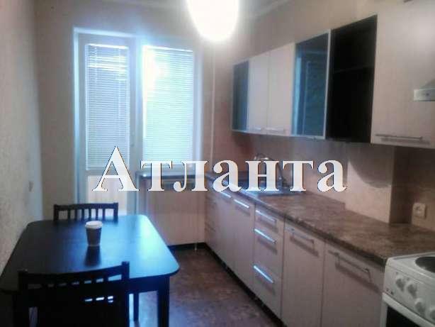 Продается 1-комнатная квартира на ул. Светлый Пер. — 44 000 у.е. (фото №3)