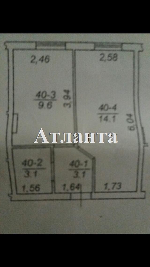 Продается 1-комнатная квартира в новострое на ул. Академика Вильямса — 26 000 у.е. (фото №14)