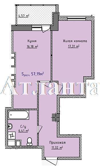 Продается 1-комнатная квартира в новострое на ул. Фонтанская Дор. — 36 030 у.е.