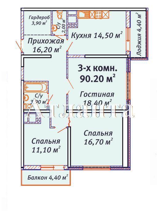Продается 1-комнатная квартира в новострое на ул. Среднефонтанская — 85 690 у.е.