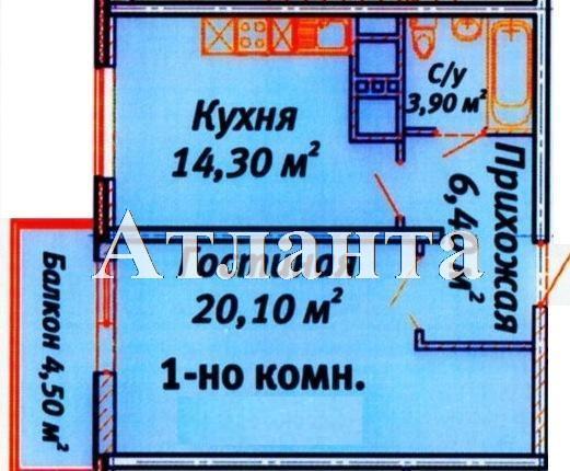 Продается 1-комнатная квартира в новострое на ул. Среднефонтанская — 46 300 у.е. (фото №4)