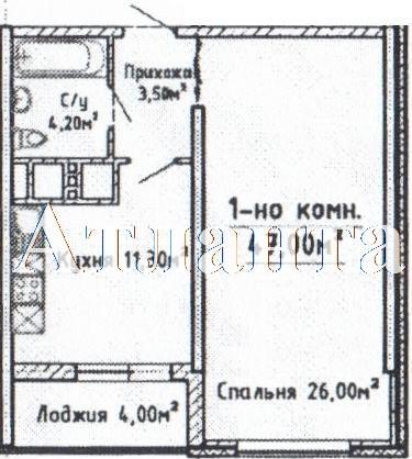 Продается 1-комнатная квартира в новострое на ул. Среднефонтанская — 42 300 у.е. (фото №4)