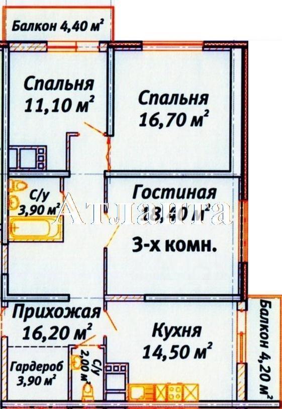 Продается 3-комнатная квартира в новострое на ул. Среднефонтанская — 85 220 у.е. (фото №4)