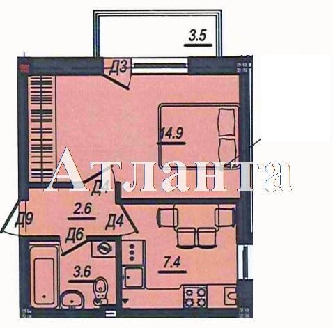 Продается 1-комнатная квартира в новострое на ул. Люстдорфская Дорога — 26 080 у.е.