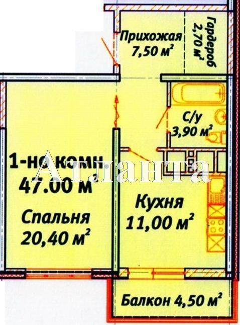 Продается 1-комнатная квартира в новострое на ул. Среднефонтанская — 46 950 у.е.