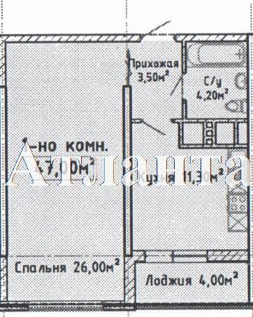 Продается 1-комнатная квартира в новострое на ул. Среднефонтанская — 48 150 у.е. (фото №5)