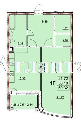 Продается 1-комнатная квартира в новострое на ул. Гагаринское Плато — 56 470 у.е.