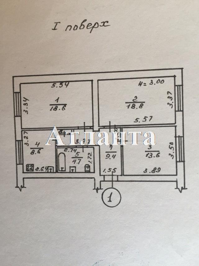 Продается 3-комнатная квартира на ул. Гагарина Пр. — 83 000 у.е. (фото №8)