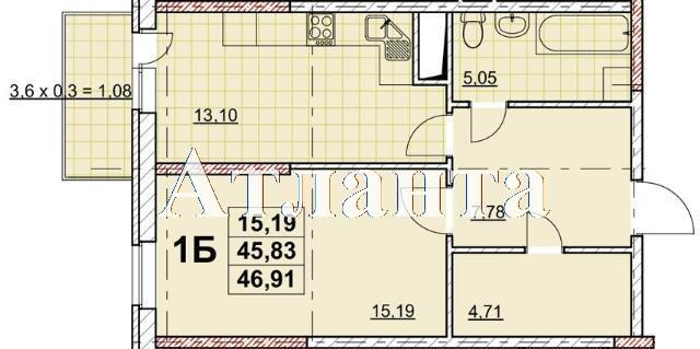 Продается 1-комнатная квартира в новострое на ул. Жаботинского — 36 820 у.е.