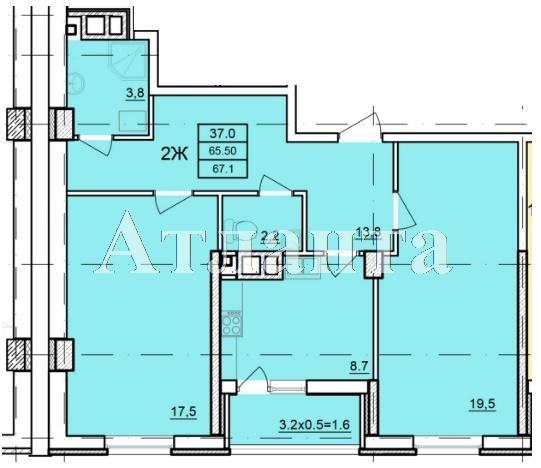 Продается 2-комнатная квартира в новострое на ул. Балковская — 46 300 у.е. (фото №3)