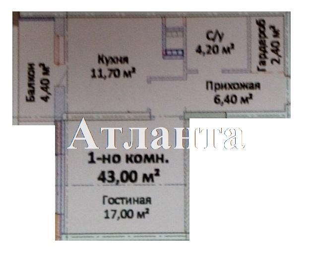 Продается 1-комнатная квартира в новострое на ул. Канатная — 38 000 у.е.