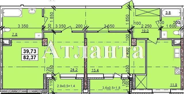 Продается 2-комнатная квартира в новострое на ул. Балковская — 46 860 у.е. (фото №3)