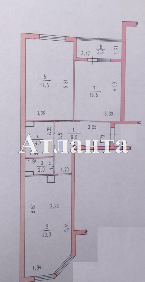 Продается 2-комнатная квартира в новострое на ул. Радужный М-Н — 45 000 у.е. (фото №11)