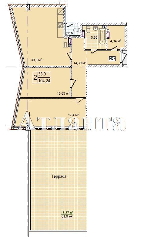 Продается 3-комнатная квартира в новострое на ул. Фонтанская Дор. — 143 330 у.е. (фото №7)