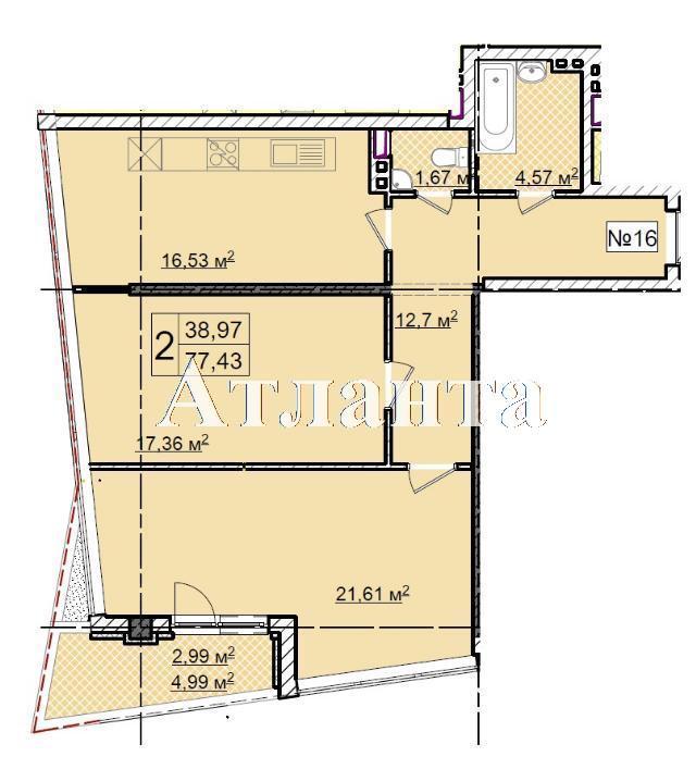 Продается 2-комнатная квартира в новострое на ул. Фонтанская Дор. — 108 400 у.е.