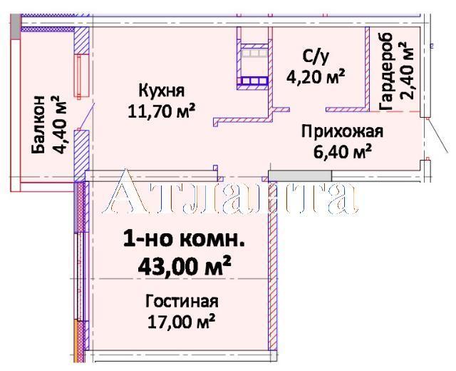 Продается 1-комнатная квартира в новострое на ул. Канатная — 38 000 у.е. (фото №3)