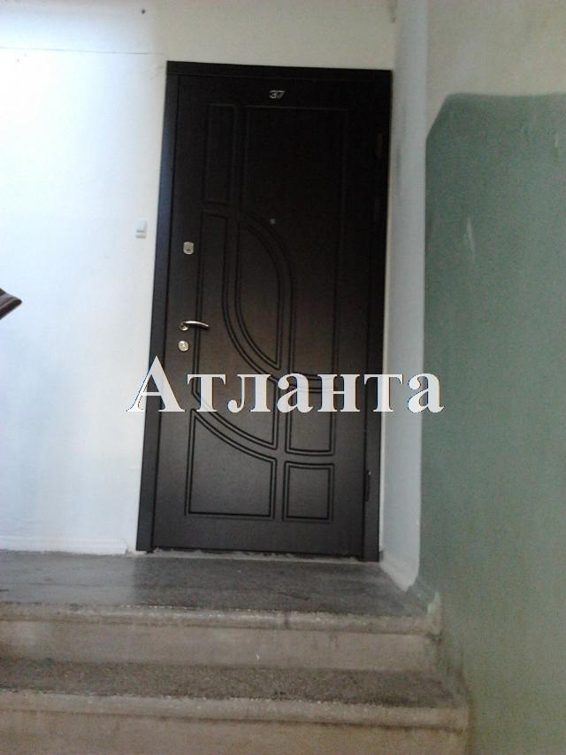 Продается 2-комнатная квартира на ул. Гагарина Пр. — 69 000 у.е. (фото №12)