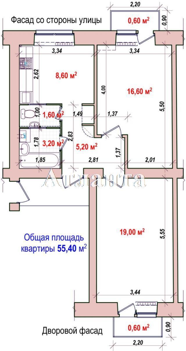 Продается 2-комнатная квартира на ул. Гагарина Пр. — 69 000 у.е. (фото №13)