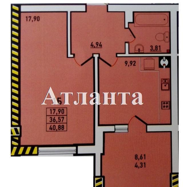 Продается 1-комнатная квартира в новострое на ул. Радужный М-Н — 31 000 у.е. (фото №6)