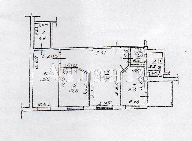 Продается 3-комнатная квартира в новострое на ул. Люстдорфская Дорога — 95 000 у.е. (фото №2)