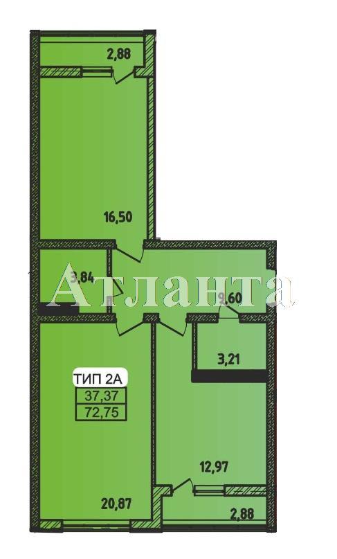 Продается 2-комнатная квартира в новострое на ул. Пестеля — 40 290 у.е.