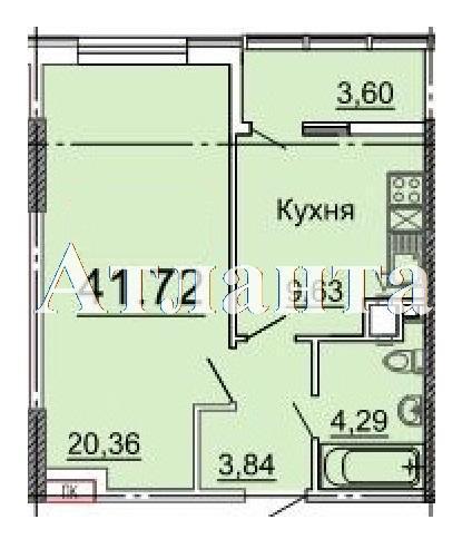 Продается 1-комнатная квартира в новострое на ул. Фонтанская Дор. — 41 640 у.е. (фото №4)