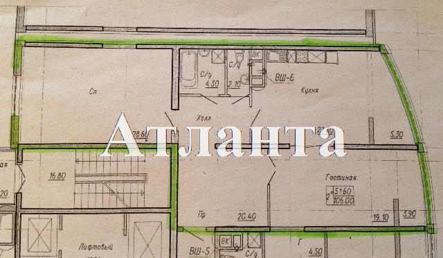 Продается 2-комнатная квартира в новострое на ул. Аркадиевский Пер. — 135 000 у.е. (фото №5)