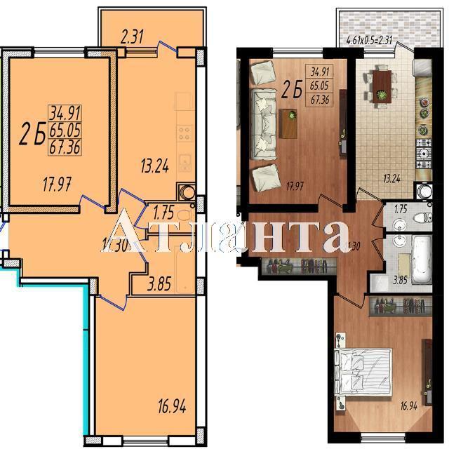 Продается 2-комнатная квартира в новострое на ул. Жм Дружный — 37 390 у.е. (фото №7)