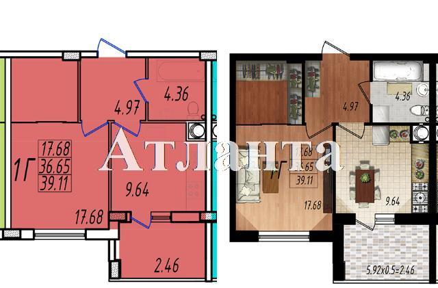 Продается 1-комнатная квартира в новострое на ул. Жм Дружный — 23 270 у.е. (фото №7)