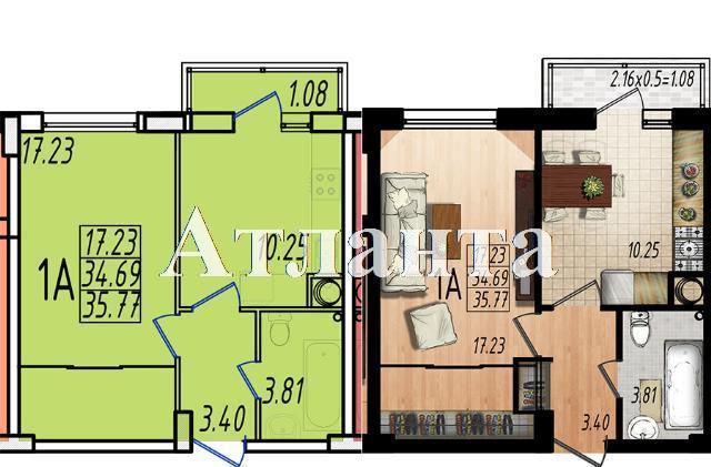 Продается 1-комнатная квартира в новострое на ул. Жм Дружный — 21 280 у.е. (фото №5)