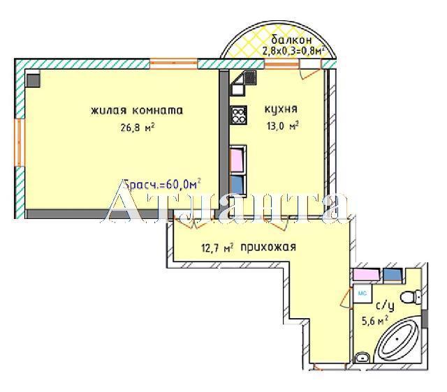 Продается 2-комнатная квартира в новострое на ул. Фонтанская Дор. — 55 500 у.е. (фото №6)