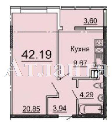 Продается 1-комнатная квартира в новострое на ул. Фонтанская Дор. — 44 620 у.е. (фото №3)