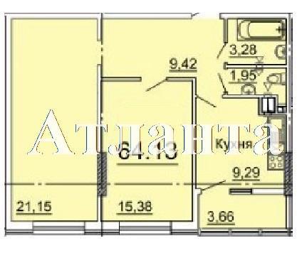 Продается 2-комнатная квартира в новострое на ул. Фонтанская Дор. — 63 300 у.е. (фото №5)