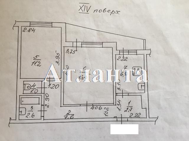 Продается 2-комнатная квартира на ул. Академика Королева — 35 000 у.е. (фото №6)
