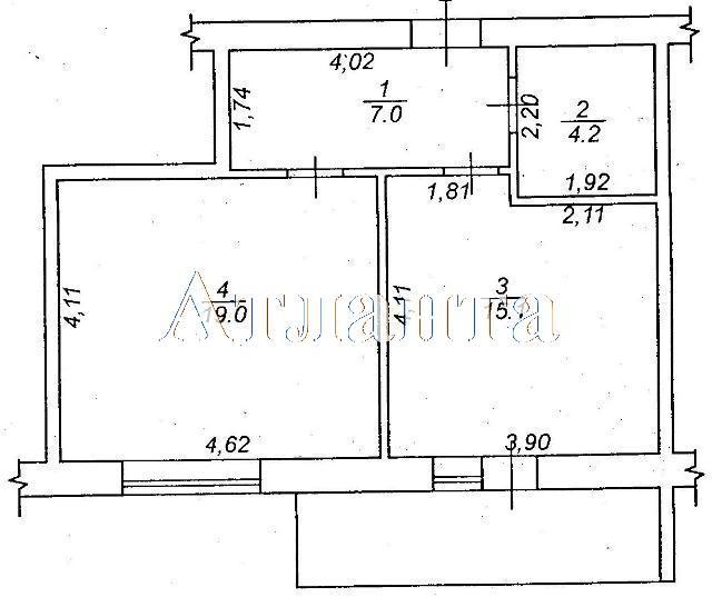 Продается 1-комнатная квартира в новострое на ул. Коралловая — 43 650 у.е. (фото №2)