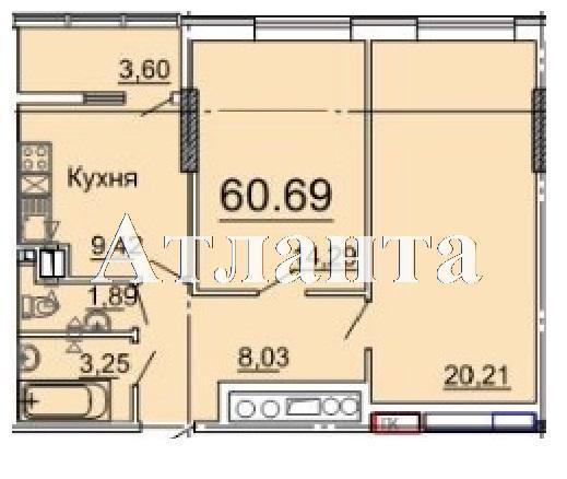 Продается 2-комнатная квартира в новострое на ул. Фонтанская Дор. — 54 460 у.е. (фото №5)